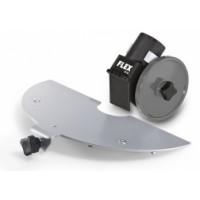 Пылеудаляющий кожух Flex DE AG D230 Set