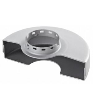 Защитный кожух Flex резка GU-C D125 48/C